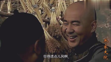 乔致庸仅用1顿火锅,就解决了债务危机,真是个商业奇才!