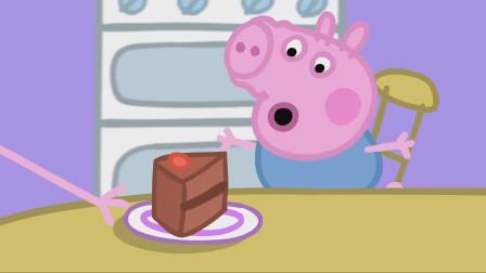 乔治很喜欢吃巧克力慕斯蛋糕