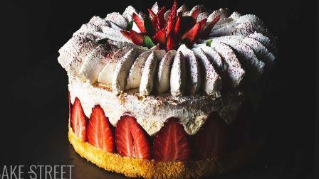 【Bake-Street 中字】法式草莓蛋糕 | Tarta Fraisier - Fraisier Cake