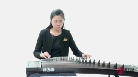 新爱琴乐器 丝路筝语:《小河淌水》曲目演示