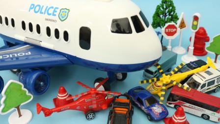 媛媛识交通工具 超大的飞机总部 里面装着很多小飞机和小汽车