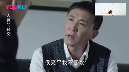 李达康果然掌握全局,是当场提醒赵东来:是时候对高小琴出手!