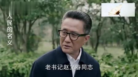 在沙瑞金面前,高育良竟插手省纪委:田国富你不要装模作样的查!