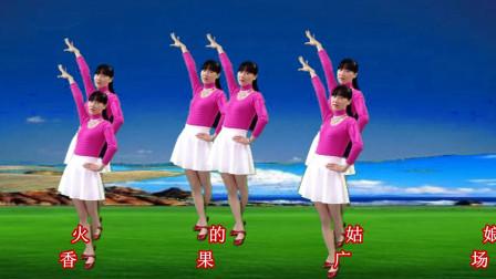 草原情歌广场舞《火火的姑娘》乌兰图雅演唱,好听更好看!