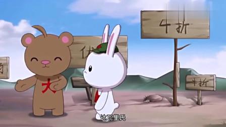 那兔:这款小姐姐灰机,是毛熊压箱底的东西了!