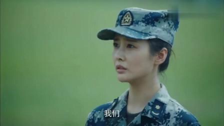 空降利刃:林俊娇劝张启去卫生队