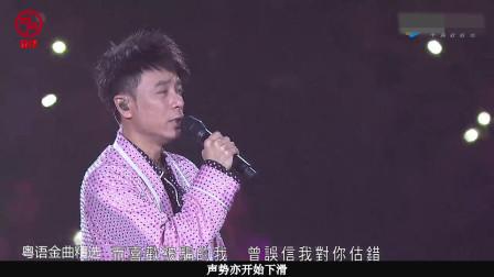 他被郭富城和张学友踢出四大天王,苦熬十年,如今翻红成乐坛一霸