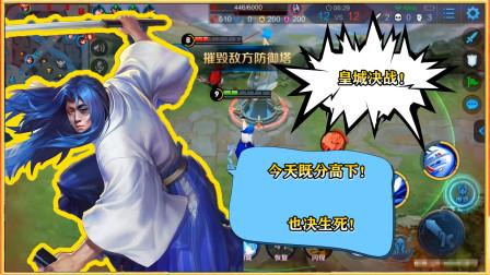 张大仙:我的橘子江湖人称峡谷第一剑客!李信可否下马一战!