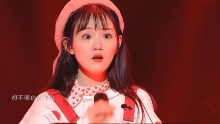 女孩登台唱歌不到3秒,吴亦凡就按下淘汰,没想到唱完后立即变脸