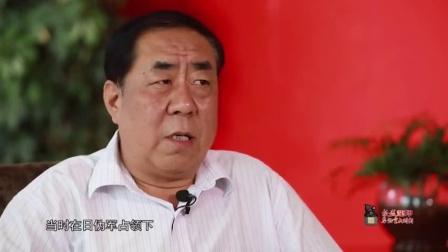 河北卫视《燕赵传奇》栏目为您讲述安国抗战往事