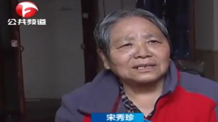 来安:老人自称无人赡养 ,想请保姆照顾生活