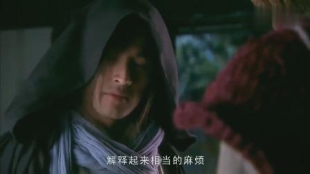 仙剑:景天问什么是道,没想李逍遥反应贼逗:解释起来相当的麻烦