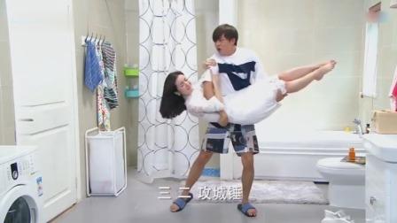 新婚公寓:丈夫向爱犬求助失败,立马抱起媳妇就往门上撞,太搞笑