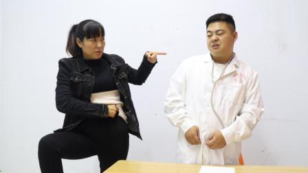 美女找男医生理论,什么病是短裤穿太高,俩人的对话从头笑到尾