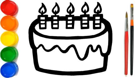 儿童早教益智绘画教学视频:这视频太解压了!给生日蛋糕上色!