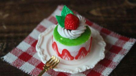 小浣超轻粘土教程-草莓酸奶薄荷蛋糕