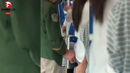 男子公交不时伸手触碰女子臀部,身后乘客拍下过程,警方已介入