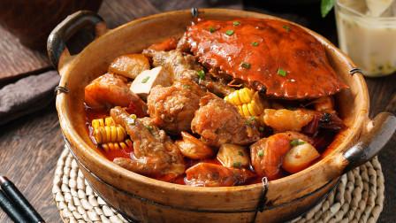 秋夜里吃明虾鸡爪肉蟹煲,可以列为人生十大最幸福瞬间