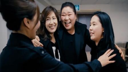 阳光姐妹淘:大妈们来参加好姐妹的葬礼,却有说有笑,交友不慎!