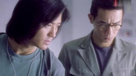 幻影特攻:90年代的电影就这么高科技了竟能催眠人然后控制人