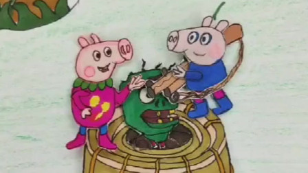 少儿益智亲子玩具:猪爸爸被巫婆施法变成僵尸,被佩琪乔治一顿暴打,小朋友们快告诉他们这个是真的猪爸爸呀!
