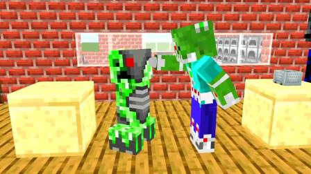 我的世界动画-怪物学院-炼制机器人-PUBA