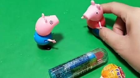 少儿益智亲子玩具:乔治今天怎么了?学会了和小朋友们分享,乔治可真棒呀!