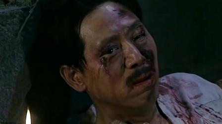 我这一辈子:在刘方子临前,福海终于原谅了他,一声二弟让刘方子泪流满面