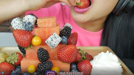 新【SAS咀嚼音】鲜嫩多汁、爽脆可口水果蛋糕show