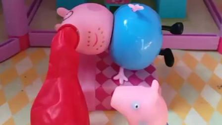少儿益智亲子玩具:猪爸爸的鼻子会吹气球,这呼噜声也太厉害了吧!把乔治都惊呆了!