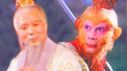 菩提祖师教完孙悟空后去了哪里?原来躲在这里难怪别人找不到他