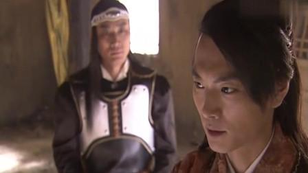 浣花洗剑录:大藏珠儿被追上,紧要关头王大娘出来解围,救下二人