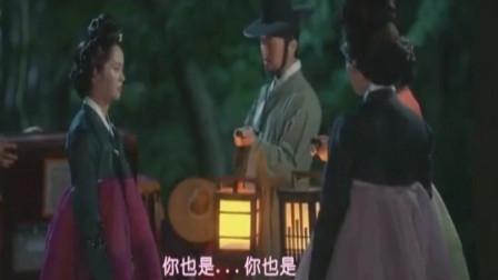 绿豆传:金所泫被迫嫁给官大人,发现等待他是帅气男装张东润