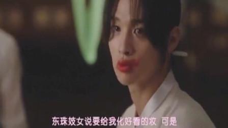 绿豆传:张东润告诉金所泫真实身份,金所泫只好帮助他隐瞒蒙混过关