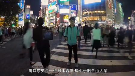 日本青年与中国友人的一次辩论,终于明白,为什么中国人反感日本