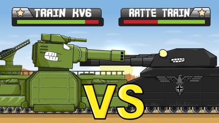 坦克世界动画:绿色kv6 vs 黑色巨鼠