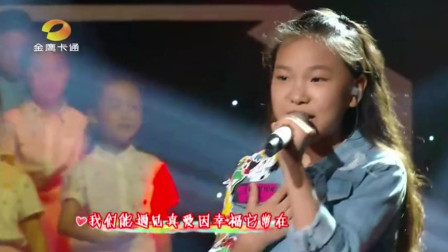 10岁小女孩上台唱歌,台风很稳让人佩服