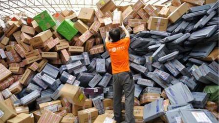 500亿件!中国快递量超美日欧总和!你贡献了多少?