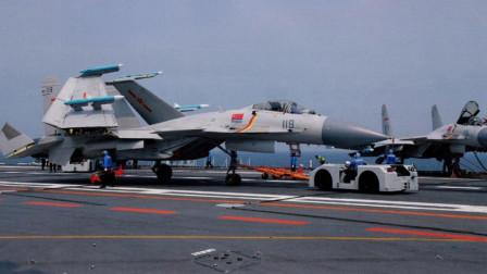 歼15舰载机战斗力如何?目前能满足海军需求,专家说出大实话