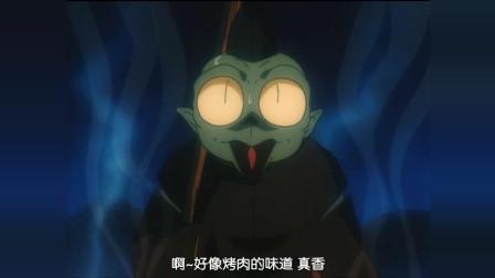 刀刀斋虽然看不上杀生丸,但是还是畏惧他的,搬家避开了杀生丸