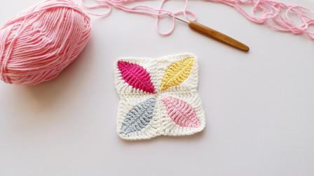 钩针教程毛线编织的树叶拼接出来的感觉特别温暖新款花样