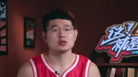 赛场全纪录 红队内部互投淘汰队员,郭健李琳多名球员扛起责任选自己