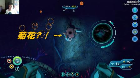 【深海列车下潜425米,扭曲桥下找俩车厢】黑玩《深海迷航:零度之下》极限生存P15