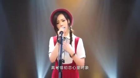 广东美女 翻唱儿童节经典歌曲《童年》 满满的回忆【亮声OPEN】