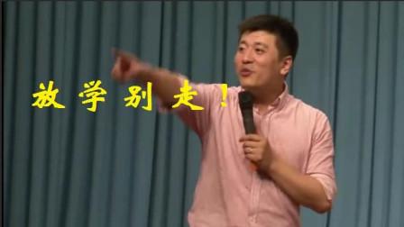 段子手老师:不能违背妇女意愿,男的你随便!哈哈,有文化
