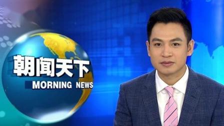 新闻直播间 2019 成都地铁6号线 全线贯通