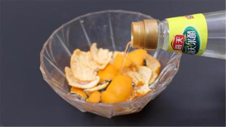 白醋泡橘子皮厉害了,可惜好多人不懂有啥用,家家户户实用,学学