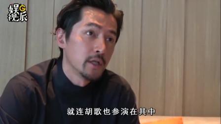 攀登者:吴京吃火锅逗胡歌这段,连看10遍,笑到我抽筋!
