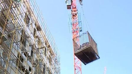 安徽:保障性安居工程开工率超九成 每日新闻报 20191014 高清版