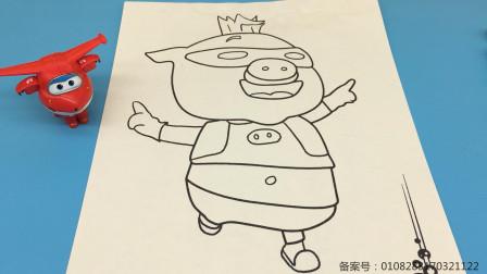 超级飞侠玩猪猪侠玩具涂鸦画画